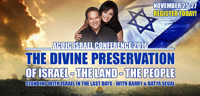 israel-conference-2016nov