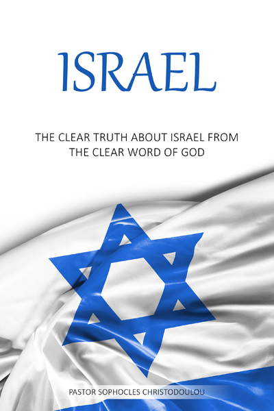 Christian Book: Israel by Pastor Sophocles Christodoulou