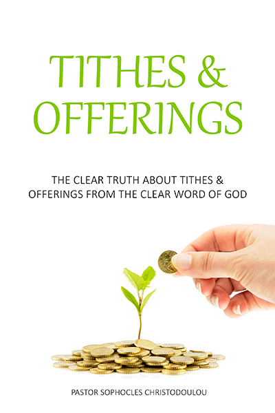 Christian Book: Tithes & Offerings by Pastor Sophocles Christodoulou